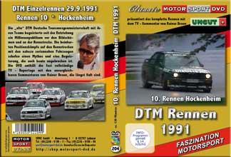 DTM-spezial 1991 * Saisonfinale Hockenheim *D204