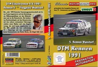 DTM-spezial 1991 * Wunstorf BMW M3 AudiV8 Quattro *D209