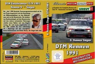 DTM-spezial 1991* Singen *Audi V8 * Mercedes 190E *D210