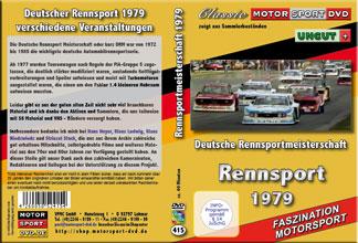 1979 Deutsche Rennsport Meisterschaft *BMW* CAPRI *D415
