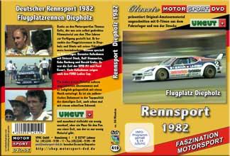 1982 Deutscher Rennsport  Diepholz * BMW M1*ESCORT*D419
