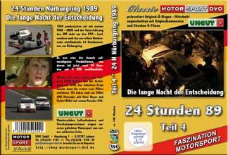 24 Stunden Nürburgring 1989 Teil 4* BMW *Sierra * D554