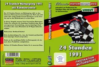 24 Stunden Nürburgring 1991 mit DTM* BMW 03 * D891