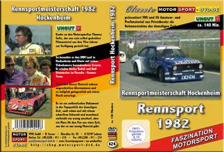 Deutscher Rennsport 1982 * Hockenheimring* Zakspeed Escort Capri *D424