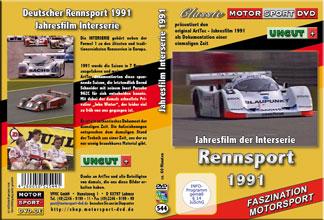 D544*  Interserie Jahresfilm Rennsport 1991