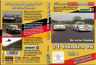24 Stunden Nürburgring 1986 * UNCUT Teil 1* D560