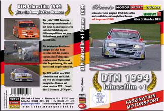 D807* DTM Jahresfilm 1994  + 1 Rennen (2 DVD) DTM DVD * Motorsport DVD