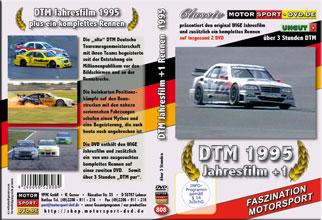 D808* DTM Jahresfilm 1995  + 1 Rennen (2 DVD) DTM DVD * Motorsport DVD