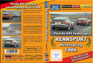 D841* 944 turbo Cup 1986 Nürburgring I in 16:9 Motorsport DVD