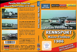 D843* 944 turbo Cup 1986 Mainz Finthen in 16:9 Motorsport DVD