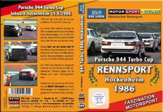 D844* 944 turbo Cup 1986 Hockenheim in 16:9 Motorsport DVD